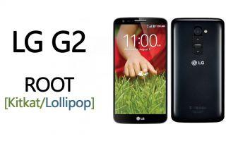 Как сделать корень в LG G2 (Android Lollipop)