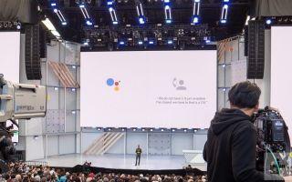Как изменить Google Assistants Voice на вашем телефоне Android или iOS