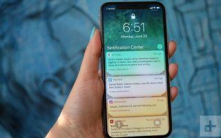 Как загрузить iOS 12 на iPhone, iPad и iPod Touch