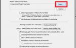 Как сохранить музыку из iTunes в Dropbox или Google Диске