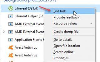 Что делать, если uTorrent не отвечает в Windows 10?