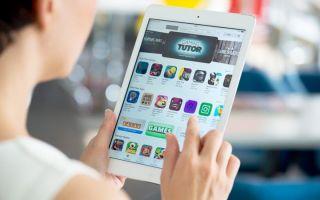 Сообщить о проблеме, чтобы получить возмещение в Apple App Store или iTunes