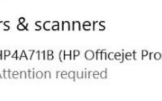 Почему я получаю сообщение «Требуется внимание принтера»? [Решено]