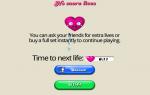 Как получить больше жизней в Candy Crush