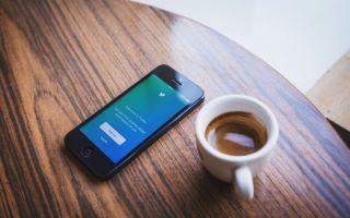 Как удалить свою учетную запись Twitter