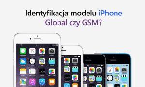 Как проверить модель iPhone — Global или GSM?