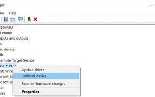 Не удается удалить устройство Bluetooth в Windows 10? Знать, как исправить [ИСПРАВЛЕНО]