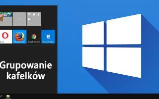 Как группировать плитки в папки в Windows 10