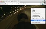 Интеграция браузера Chrome с облаком