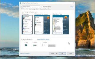 Лучшие 8 Windows 10 Пуск Меню Замены — Краткое руководство!