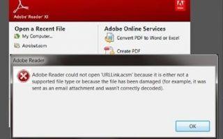 Не могу открыть PDF в Windows 10 — как исправить? [Решено]
