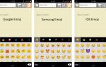 Как изменить стиль emoji в Android [ROOT]
