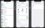 iOS 12: как настроить групповые уведомления