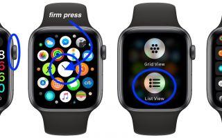 Как переключиться в режим просмотра списка или сетки на Apple Watch с помощью watchOS 5