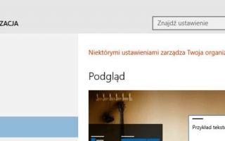 Заблокированное меню «Пуск» и «Персонализация» в Windows 10 — как исправить?