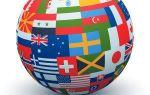 Изучайте языки с помощью смартфона Android