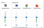 Как исправить отсутствие звука в браузере Firefox? [Решено]