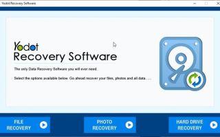 Обзор восстановления SSD Yodot — верните свои файлы