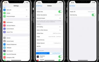 iPhone и iPad: как включить роуминг данных