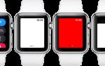 Apple Watch: как включить и настроить фонарик