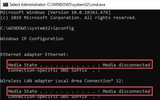 Ipconfig Media отключен в Windows 10 — как исправить?