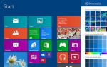 Windows 8.1 на польском языке!