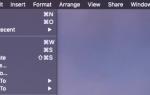 Mac: как восстановить функцию Сохранить как …
