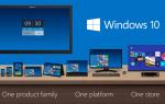 Не позволяйте Microsoft использовать ваш интернет!