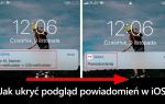 Как отключить предварительный просмотр уведомлений в iOS 11 (iPhone / iPad)