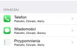 Отключение SMS и сообщений на заблокированном экране в iPhone