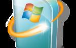 Как заблокировать перезапись обновлений в Windows 10