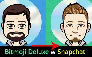 Как создать и установить Bitmoji Deluxe в Snapchat