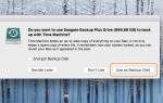 Как сделать резервную копию Mac на Time Machine с любого жесткого диска
