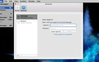Как получить текстовые сообщения на вашем Mac