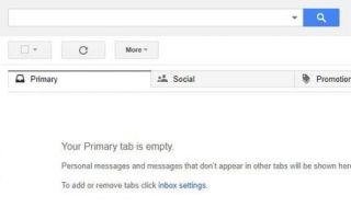 Как добавить подпись в Gmail с помощью приложения для ПК или мобильного устройства
