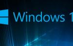 Как скрыть адрес электронной почты на экране входа в Windows 10