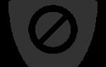 Лучшие VPN-дополнения для Firefox