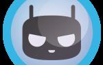 Как установить приложения CyanogenMod