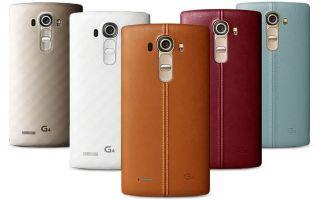 LG G4 — Как разблокировать загрузчик?