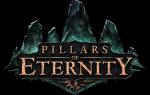 Как исправить внешний вид Столпов Вечности (IE Mod)
