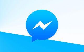 Как включить или отключить, чтобы игнорировать сообщения в messenger и на Facebook
