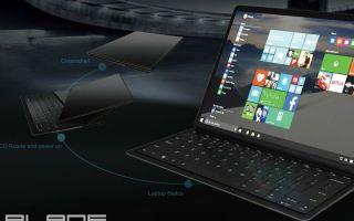 Lenovo демонстрирует Blade, еще одну концепцию Windows 10 2-в-1