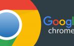 Вот блин! В Google Chrome не хватает памяти! [Решено]