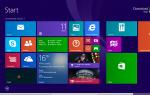 Как удалить все современные приложения из Windows 8