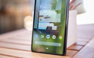 Как использовать Android 9.0 Pies Gesture Navigation и как его отключить