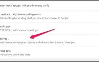 Магнитная ссылка не работает в Chrome — Руководство по устранению неполадок