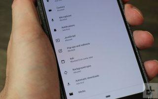 Как остановить всплывающую рекламу в Android