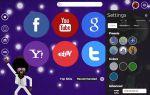 Украсьте новую вкладку Chrome и добавьте уведомления с Android