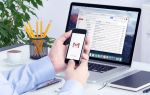 Как настроить Gmail на вашем iPhone или Android-устройстве