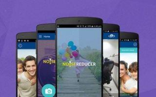 Удалять шум из фотографий — как запретить фотографии на Android